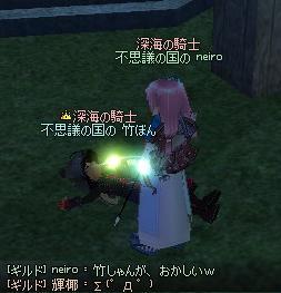 mabinogi_2011_06_21_046.jpg