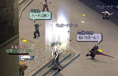 mabinogi_2011_06_23_007.jpg