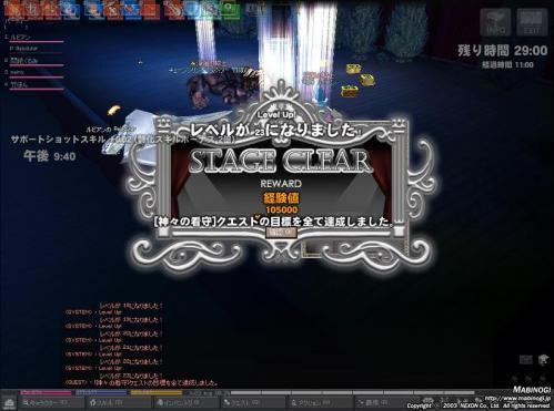 mabinogi_2011_06_23_013.jpg