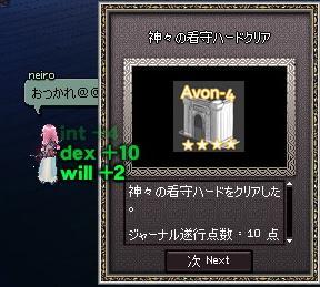 mabinogi_2011_06_23_014.jpg