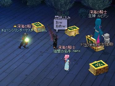 mabinogi_2011_06_23_015.jpg