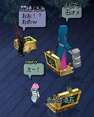 mabinogi_2011_06_23_017.jpg