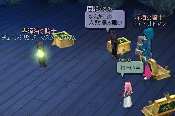 mabinogi_2011_06_23_018.jpg