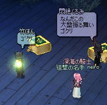 mabinogi_2011_06_23_019.jpg