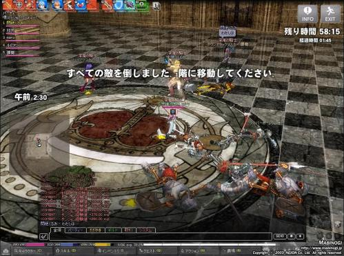 mabinogi_2011_06_23_025.jpg