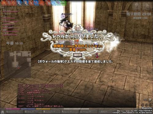 mabinogi_2011_06_23_028.jpg