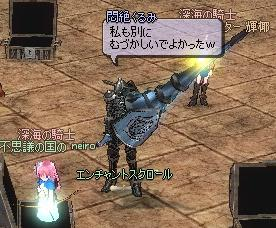 mabinogi_2011_06_23_031.jpg