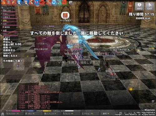 mabinogi_2011_06_27_003.jpg