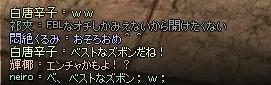 mabinogi_2011_06_27_040.jpg