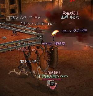 mabinogi_2011_06_29_007.jpg