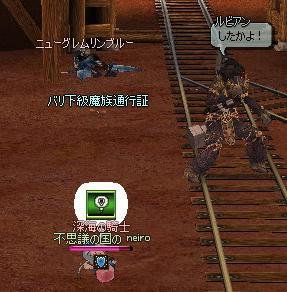 mabinogi_2011_06_29_011.jpg