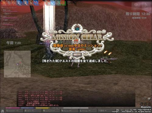 mabinogi_2011_06_29_021.jpg