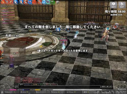 mabinogi_2011_06_29_025.jpg