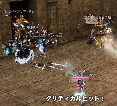 mabinogi_2011_06_29_027.jpg