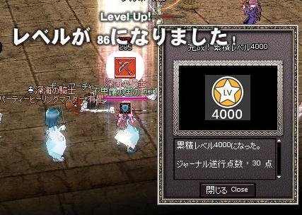 mabinogi_2011_06_29_028.jpg