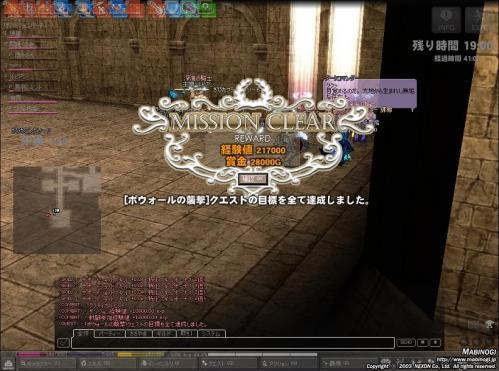 mabinogi_2011_06_29_031.jpg