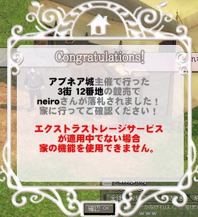 mabinogi_2011_06_30_003.jpg