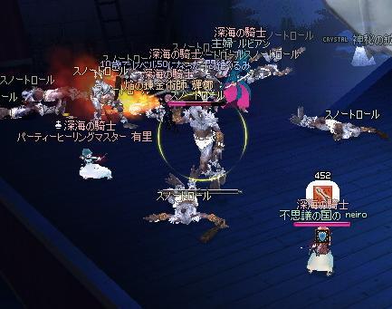 mabinogi_2011_06_30_030.jpg