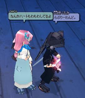 mabinogi_2011_06_30_048.jpg