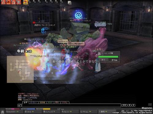 mabinogi_2011_07_02_009.jpg