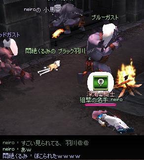 mabinogi_2011_07_02_020.jpg