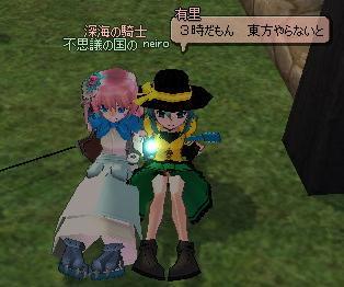 mabinogi_2011_07_02_032.jpg