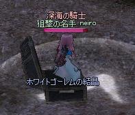 mabinogi_2011_07_06_009.jpg