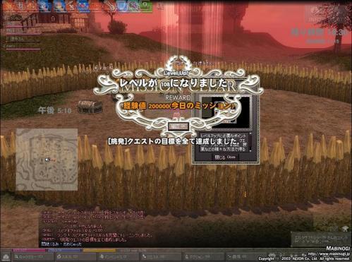mabinogi_2011_07_06_012.jpg