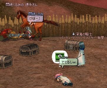 mabinogi_2011_07_06_013.jpg