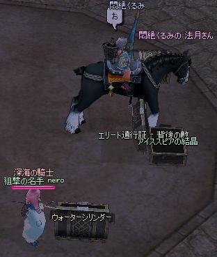 mabinogi_2011_07_06_016.jpg