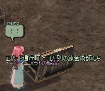 mabinogi_2011_07_06_021.jpg