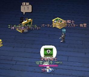 mabinogi_2011_07_06_043.jpg