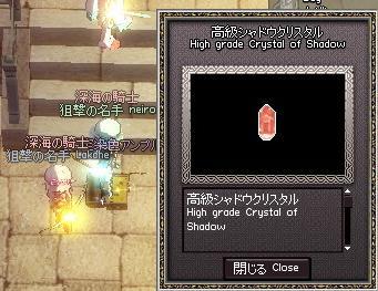 mabinogi_2011_07_07_005.jpg