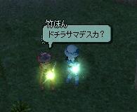 mabinogi_2011_07_07_006.jpg