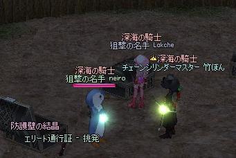 mabinogi_2011_07_07_013.jpg