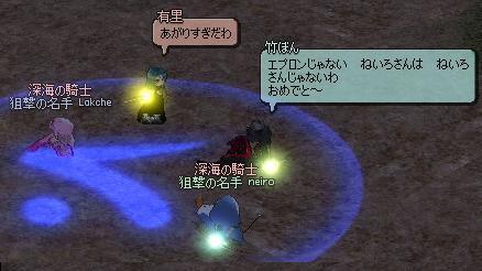 mabinogi_2011_07_07_017.jpg