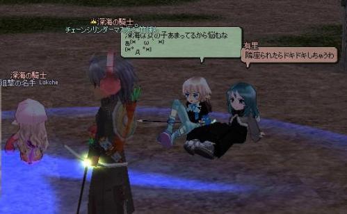 mabinogi_2011_07_07_020.jpg