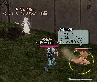 mabinogi_2011_07_07_029.jpg