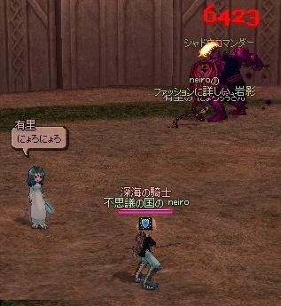 mabinogi_2011_07_07_032.jpg