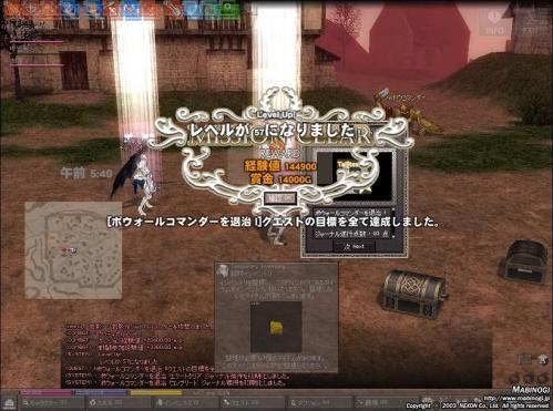 mabinogi_2011_07_07_033.jpg