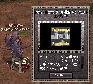 mabinogi_2011_07_07_035.jpg