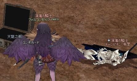 mabinogi_2011_07_07_036.jpg