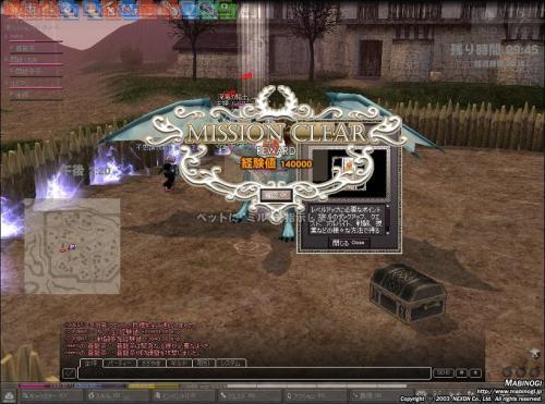 mabinogi_2011_07_08_023.jpg
