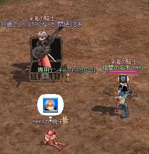mabinogi_2011_07_09_030.jpg