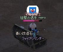 mabinogi_2011_07_11_001.jpg