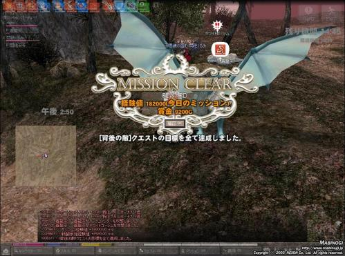 mabinogi_2011_07_11_009.jpg