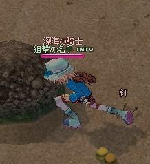 mabinogi_2011_07_11_011.jpg