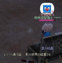 mabinogi_2011_07_12_003.jpg