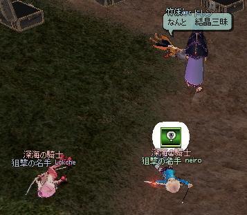 mabinogi_2011_07_12_013.jpg