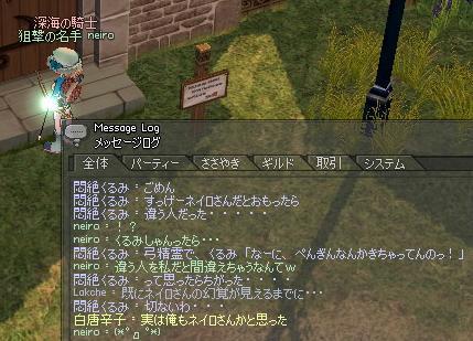 mabinogi_2011_07_12_016.jpg